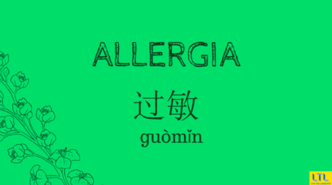 allergie in cinese - allergico in cinese