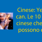 Cinese: Yes, you can. Le 10 frasi in cinese che TUTTI possono capire Thumbnail