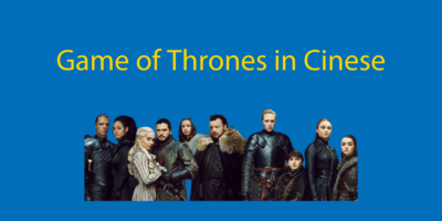 Game of Thrones in Cinese!