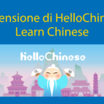 Recensione di HelloChinese – Learn Chinese Thumbnail